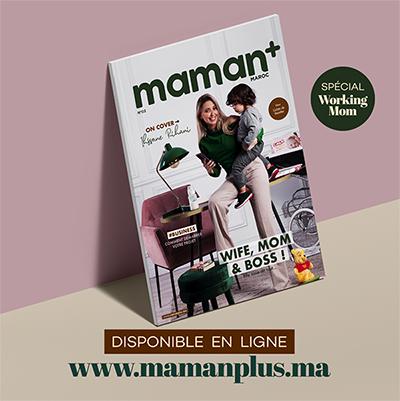 Maman+